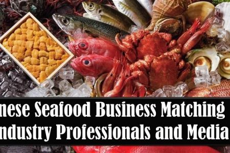 Japanese Seafood Business Matching & Sushi Seminar March 12 at Virgin Hotels Chicago - CANCELED