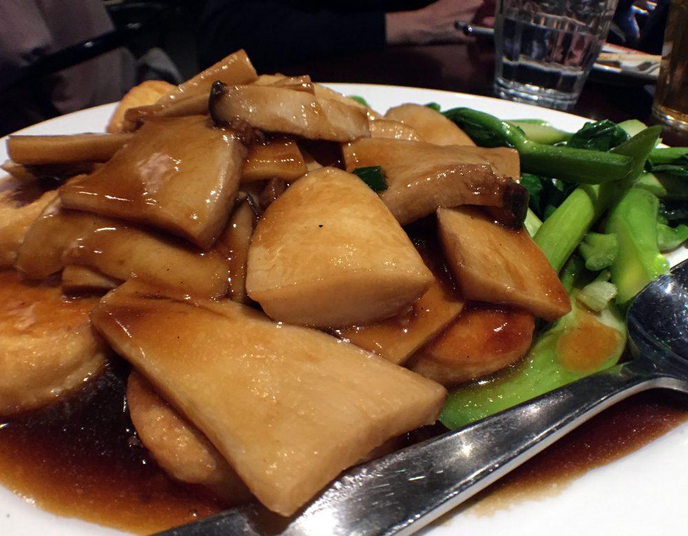 Yum Cha Silken Tofu