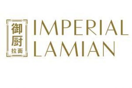 Imperial Lamian Welcomes WonFun for Collaboration Dinner