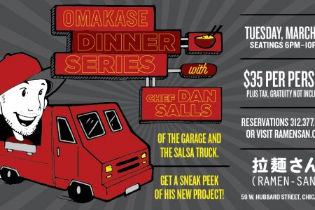 Pop-up Omakase with The Salsa Truck at Ramen-san