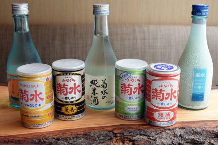 Slurping Turtle Hosts Sake Tasting Event on June 14