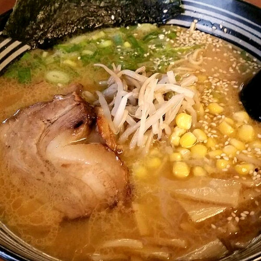 Strings Ramen Miso Ramen with Kura Buta
