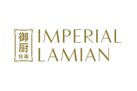 Noodles on Noodles! Build Your Own Lamian at Imperial Lamian