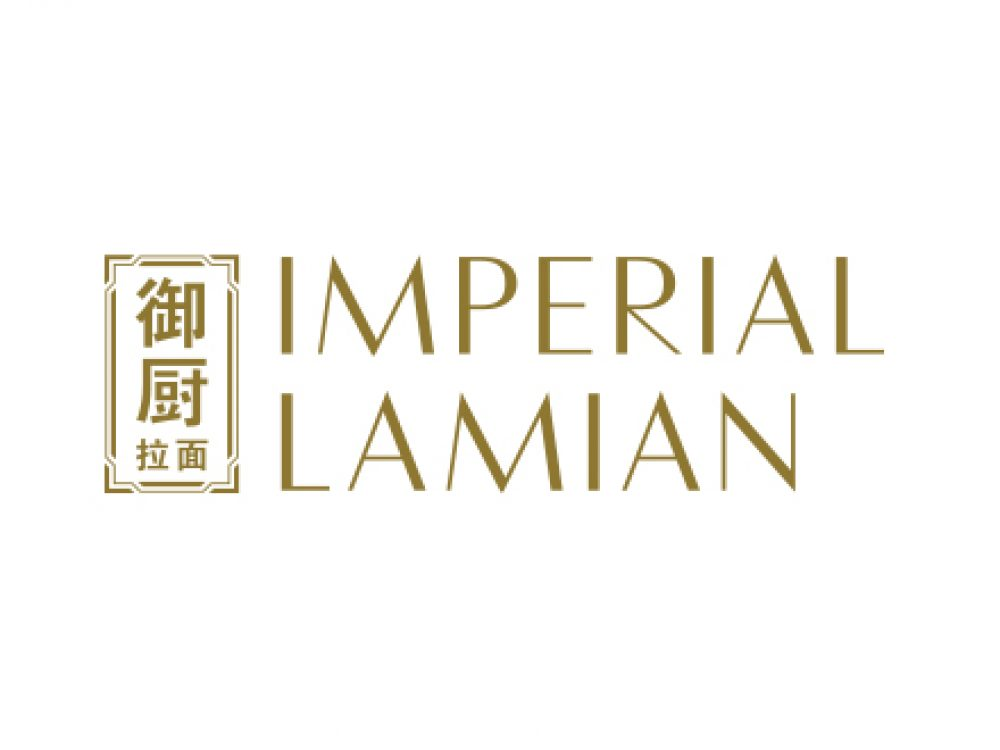 Wiki Do Logo Imperial Lamian